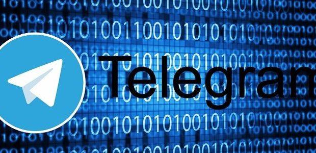 بدافزار زئوس از طریق کانالهای تلگرام ایرانی به موبایلها راه پیدا کرد