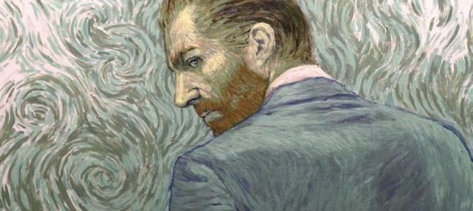 فیلم بسیار زیبا Loving Vincent