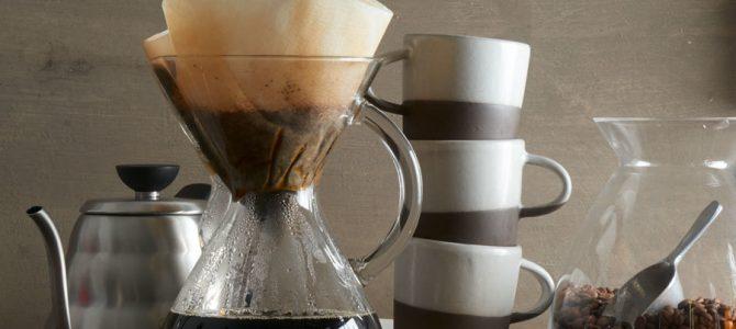 کمی در مورد قهوه بیشتر بدانیم {۵}